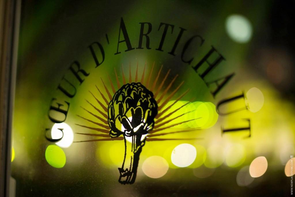 Coeur d' Artichaut @Marriott Ghent